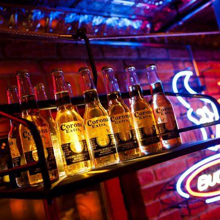 BBQ Longhorn Smokehouse – Corona
